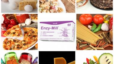 Защо ензимите са изключително важни за доброто ни здраве?
