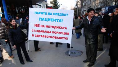 51% от българите биха доплащали за здравe