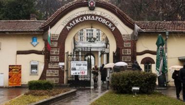 От 9 март в Александровска болница започват безплатни прегледи за глаукома