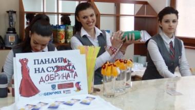 Абитуриенти събират пари за децата, болни от муковисцидоза