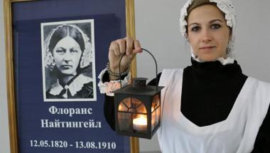 Наградиха 32 сестри и акушерки по повод Международния ден на сестринството