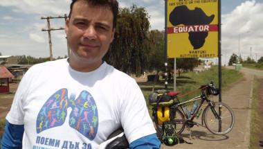 Тодор Мангъров: Въпреки болестта си минах с колело 3200 км в Африка