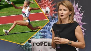 Тереза Маринова: Ваксинирам се и не боледувам от грип