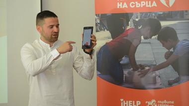 Христо Христов: Приложение на телефона спасява животи