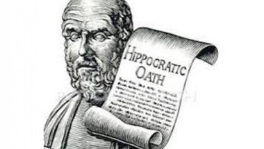 Как ракът е лекуван в Древна Гърция?