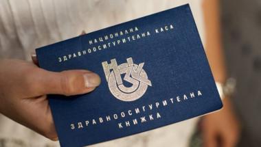 Как да възстановя здравните си права в България?
