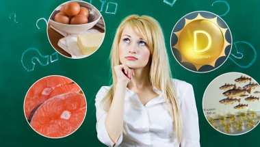 С какви храни да запълним липсата на витамин D?