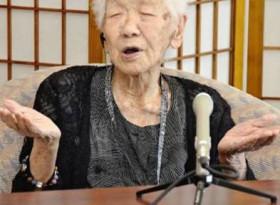 Най-възрастният човек в света издаде тайната на 116-годишния си живот