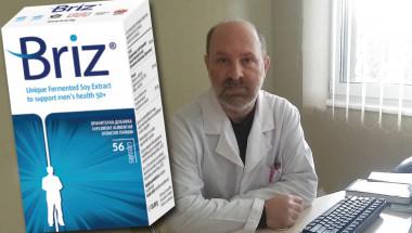 """Модерен и ефикасен, """"Бриз"""" помага на мъжете с проблеми с простата"""
