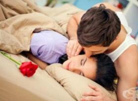 Защо мъжете се обсебват от секса?
