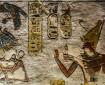 Гимнастиката на фараоните