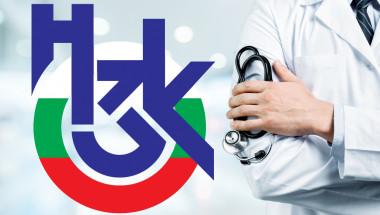 Какви документи са нужни за доказване на здравноосигурителния ми статус в България?