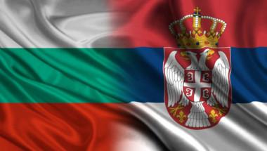 Съществува ли споразумение между България и Сърбия за здравното осигуряване?