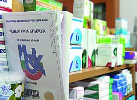 Може ли пациент, осигурен в чужда държава, да получава предписани му в България лекарства?