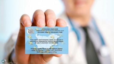 Покрива ли Европейската здравна карта лечението на COVID-19 в Германия?