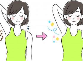 Плодовете и зеленчуците намаляват неприятната миризма на тялото