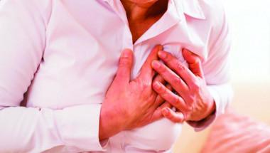 """Човек """"на ръба на инфаркта"""" може и да не усеща болка"""